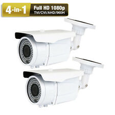 HDTVI 2.6MP Sony CMOS CCD 4-in-11080P 72IR Weatherproof Outdoor Security Camera