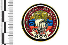 """RUSSIAN MILITARY SLEEVE PATCH SPETSNAZ GROUP """"SCORPIO"""" UNIT DON SPECIAL FORCES"""