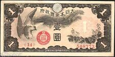 China/Japan Occupation & Invasion Proof 1940 WWII , 1 Yen , Military Note VF+++