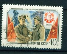 Russia China and Soviet Underground Coal Miners Flags stamp 1949