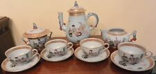 Herend Ming COFFEE set for four porcelain - Rare Blue Gaze