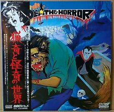 SOUND EFFECTS SE DEATH & HORROR LP w/OBI JAPAN BBC Records