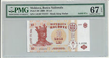 BANK of MOLDOVA SOLID SERIAL # 777777 - 10 LEI 2009 ( #597 )