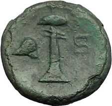 ARGOS in ARGOLIS 260BC Hera Fountain Helmet Authentic Ancient Greek Coin i56237