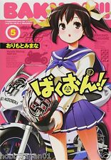 NEW Bakuon!! Vol.5 Japanese Version Manga Comic Mimana Orimoto
