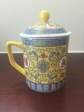 Vintage Yellow Porcelain Chinese Longevity Coffee Mug Tea Cup with Lid