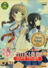 Kimikiss: Pure Rouge  Ep. 1-24 End DVD English Subtitle Anime ALL Region Box Set