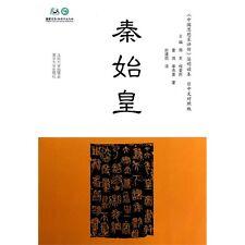 《中国思想家评传》简明读本:秦始皇(日中文对照) Qin Shi Huang – Chinese/Japanese