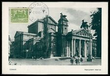 BULGARIA MK 1948 SOFIA THEATER THEATRE MAXIMUMKARTE CARTE MAXIMUM CARD MC bg69