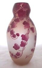 "LEGRAS Signed Cameo Etched Enameled Glass Vase. Antique RUBIS Line. 14""H. 1875."