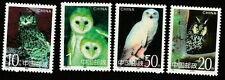 China stamps-1995-5-Owl-Bird  Stamp
