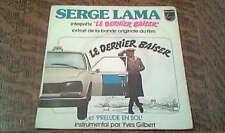 45 tours extrait de la bande originale du film le dernier baiser serge lama