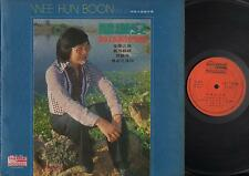 "Unusual Singapore Wee Hun Boon 魏漢文 & Shen Feng Band Chinese 12"" CLP3581"