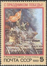 Russia 1989 Victory Day/Military/End of WWII/War/Soldiers/Peace/Flag 1v (n44066)