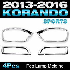 Chrome Fog Lamp Garnish Molding Cover For SSANGYONG 2014 2015 2016 Actyon Sports