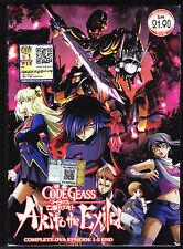 Code Geass Akito The Exiled OVA DVD (Vol: 1 to 5 end) with English Subtitle