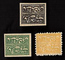3 FARIDKOT (INDIAN STATE) Stamps