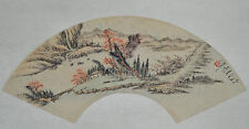 Chinese fan painting (FP28)