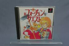 (T3E17)  FORTUNE QUEST MEDIAWORKS PLAYSTATION 1 PS ONE USED