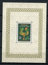 Turkey 1970 SG#MS2336 Ankara Stamp Exhibition MNH M/S #A35811