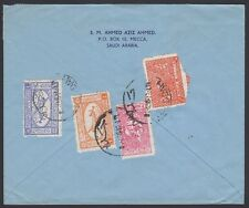 SAUDI ARABIA, 1956. Air Mail 161, C2-3, Jeddah - New York