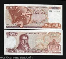 GREECE 100 DRACHMA P200 1978 EURO MONASTERY UNC CURRENCY MONEY BILL NOTE 100 PCS