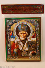 wonderworker st nicholas николай russian icon wood base travel protection
