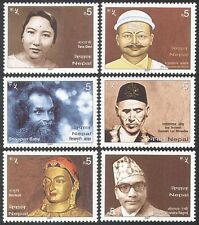 Nepal 2007 famous People/Writer/Music/Royalty/Statue/Saint/Religion 6v (n40622)