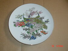 Oriental Plate Showing A Pair Of Peacocks #2