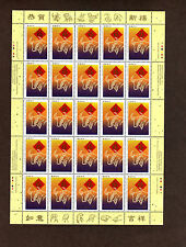 CANADA 1997 Chinese Lunar New Year OX Collectible Stamp Sheet