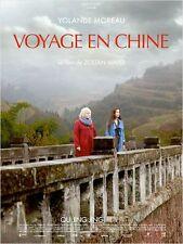 Affiche 120x160cm VOYAGE EN CHINE 2015 Yolande Moreau, Qu Jing Jing, Ling Dong F
