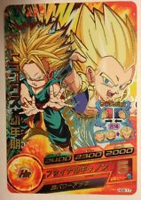 Carte Dragon Ball Heroes Galaxie Mission Prism Rare PART08 HG8-17