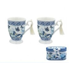 SHABBY CHIC VINTAGE DESIGN 2 TEA COFFEE MUG GIFT SET BUTTERFLY BLUEDESIGN DINING