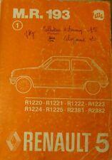 RENAULT 5 R5 MANUEL REPARATION MECANIQUE MR 193 PIECES REFERENCES DESSIN 1977