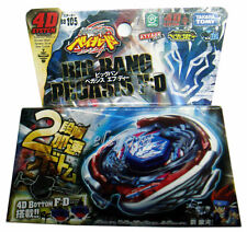 TAKARA TOMY Beyblade Metal Flight Big Bang Pegasis F:D BB-105 4D System