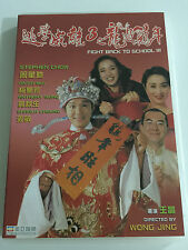 Fight Back To School 3 (DVD) Anita Mui  Stephen Chow   Eng Sub