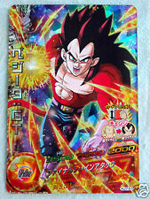 JAPAN DRAGONBALL HEROES JM Part 7 SR Card HJ7-51 VEGETA :GT Final Shine Attack