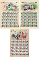 Malaysia 2015 Farm Animals full sheets MNH