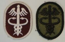 MILITARAIA : SET OF 2 U.S. ARMY PATCHES. POSSIBLY MEDICAL CORP. REF: C150