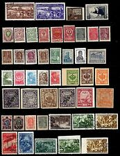 RUSSIA. Lot of stamps issued between 1920-1950th. Lot#8.  (BI#46)