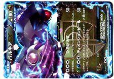 POKEMON JAPANESE HOLO N° 054/076 PALKIA EX MEGALO CANNON 1ed 180 HP (A)
