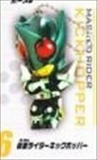 BANDAI Masked Rider All Star 3 Key Chain Figure Kick Hopper