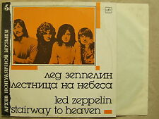 Very 1st LED ZEPPELIN LP in USSR - Stairway To Heaven - by Melodia 1989 DMM NM