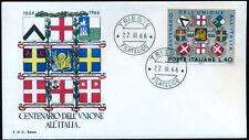 REP. IT. 1966 BUSTA (figura c) F.D.C. 1°GIORNO ANNESSIONE VENETO