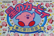 Kirby's Adventure (Nintendo Entertainment System)  Fast Shipping
