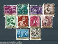 ESPAGNE - JOURNÉE DU TIMBRE - 1968 YT 1507 à 1516 - TIMBRES NEUFS** LUXE