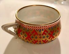 Antique Russian Kornilov Bros Porcelain Cup (Demitasse)