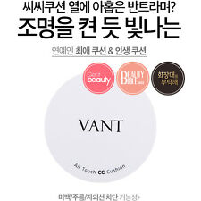 Vant 36.5 Air Touch CC Cushion (White)