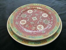 Zhongguo Zhi Zao Red Famille Lily/Longevity Plates, 2 Dinner & 2 Salad