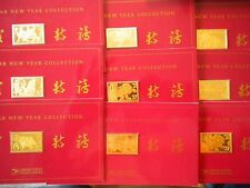 9--2005 USPS  Lunar New Year  24k. Gold Plated Stamp Ignots  with Case... t-2